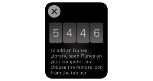 Ввод кода для добавления устройства в Remote