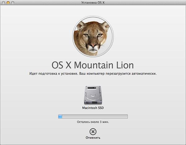 Установка MacOS на новый SSD