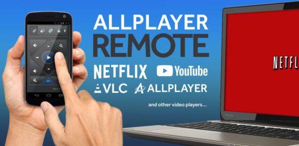 VLC Remote для превращения iPhone и iWatch в пульт ДУ