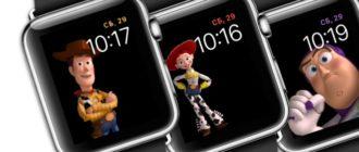 Циферблат «История игрушек» в WatchOS 4