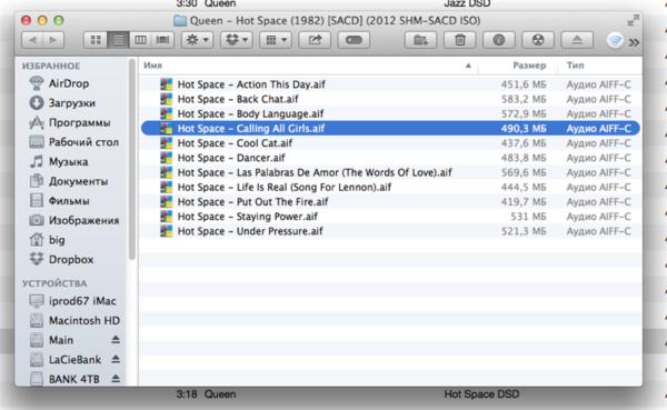 Файлы в формате AIFS