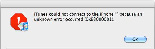 Ошибка 0xE8000001 при подключении iPhone