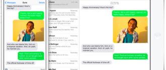Отправка обычных SMS с iPad