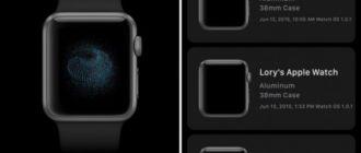Резервные копии Apple Watch