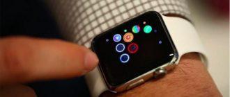 Как узнать объем свободной памяти в Apple Watch