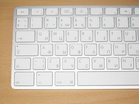 Левая часть Apple Keyboard