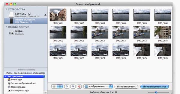 Перенос фото с iPhone наMac