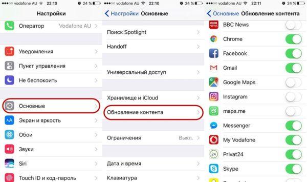 Обновление приложений в iPhone