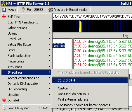 Прикрепление HFS к IP-адресу