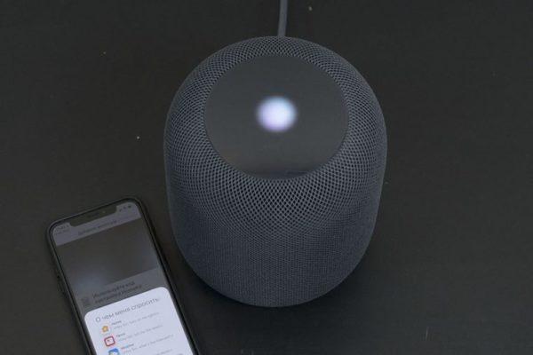 Управление Apple HomePod