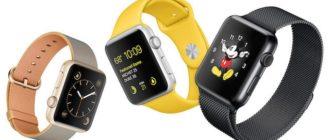Время 10:09 на Apple Watch