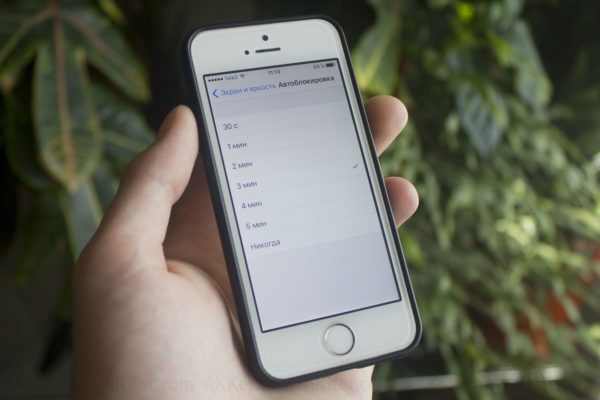 Что такое «Автоблокировка» на iPhone