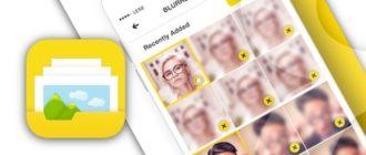 Как автоматически удалять дубликаты фото на iPhone