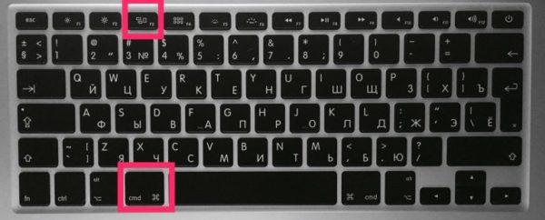 Комбинация клавиш Command + F3
