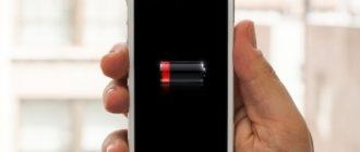 Как найти выключенный или разряженный iPhone