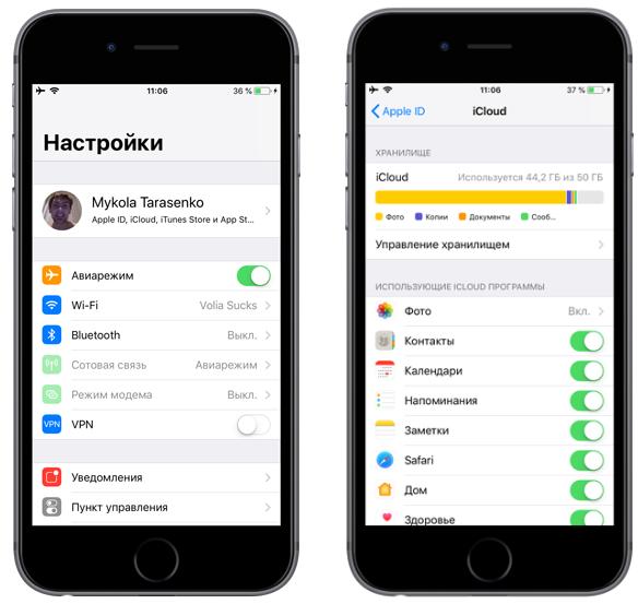 Как проверить, синхронизированы ли приложения с iCloud