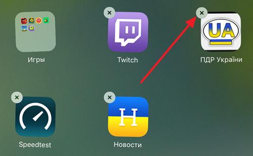 Удаление приложение с рабочего стола iPad - шаг 1