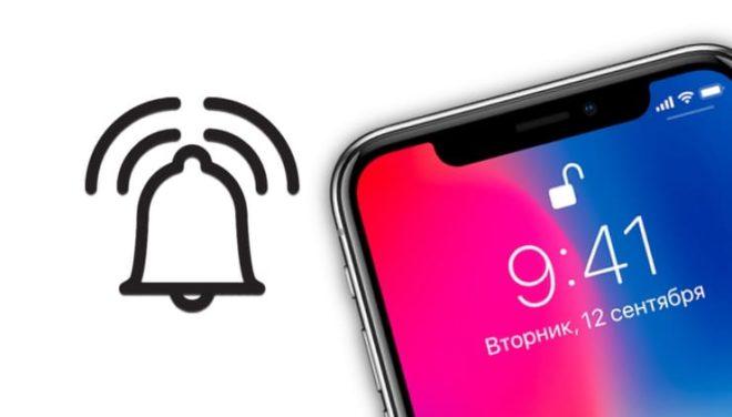 Как установить рингтон на звонок в iPhone без компьютера