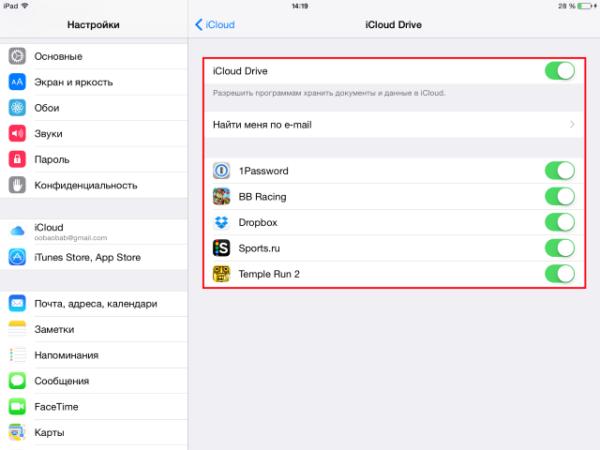 Активация переключателя iCloud Drive