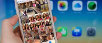 Восстановление удаленных фотографий наiPhone