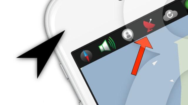 Не работает GPS на iPhone