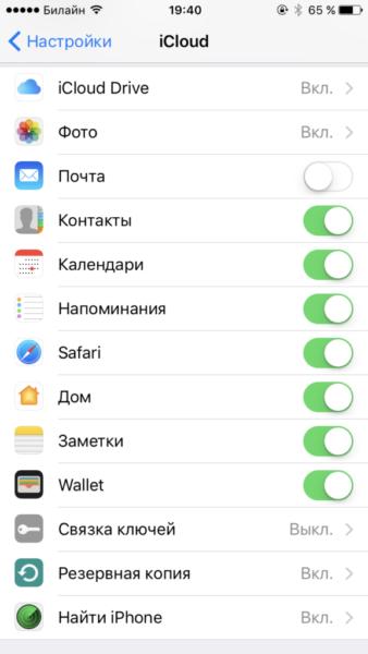 Синхронизация контактов на iPhone с iCloud