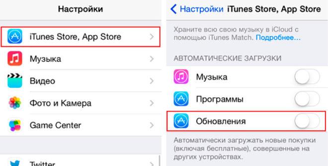 Что делать, если не обновляются приложения на iPhone
