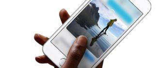 Режим Live Photos на iPhone