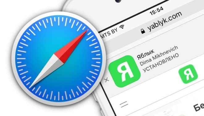 Как синхронизировать закладки браузере Safari между устройствами Apple