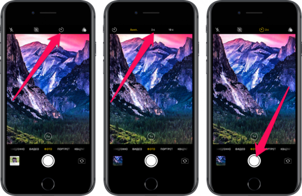 Включенный таймер в камере iPhone