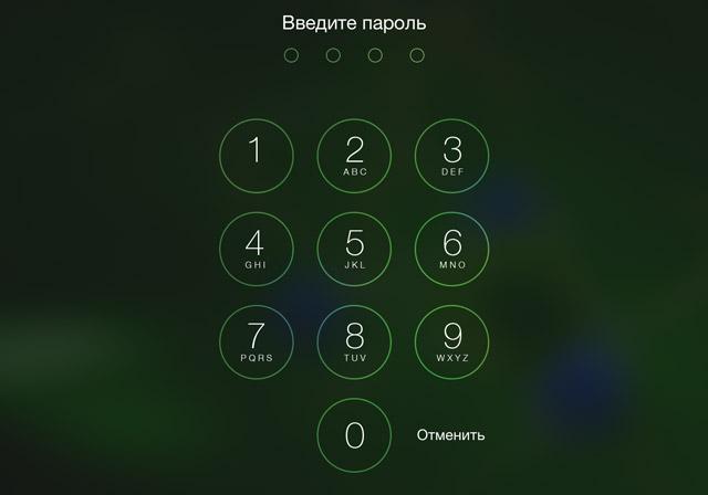 Забыт пароль блокировки экрана на iPhone или iPad