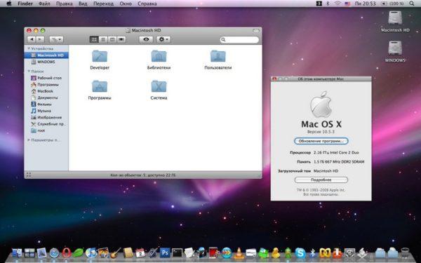Дистрибутив MacOS X
