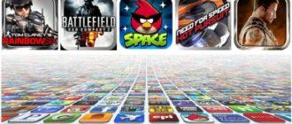 Как бесплатно скачать платную игру или программу из AppStore