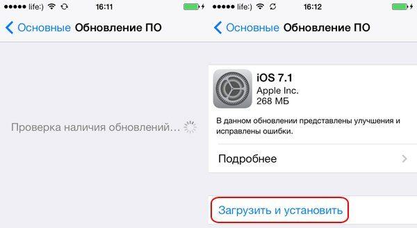 Перепрошивка iOS-устройства через Wi-Fi - шаг 2