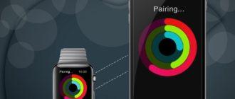 Как подготовить Apple Watch к продаже