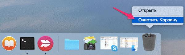 Удаление программы на MacOS через FINDER - шаг 4
