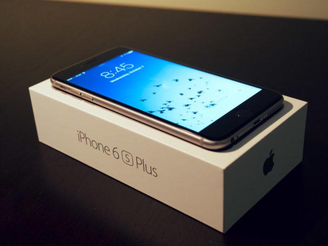 Как выгодно продать старый iPhone или iPad