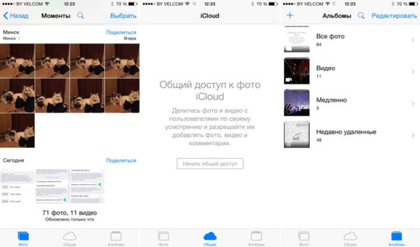Просмотр изображений в iCloud