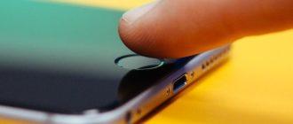Разблокировка iPhone (iPad) с Touch ID одним касанием