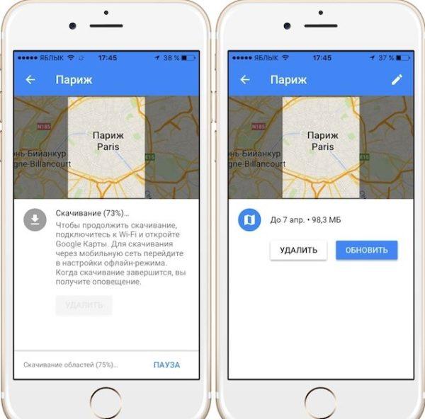 Как удалить оффлайн-карту Google Maps на iPhone
