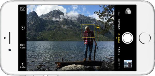 Ручная фокусировка в приложении «Фото»