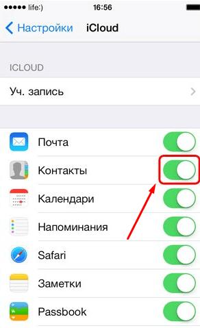 Восстановление контактов на iPhone - шаг 4