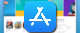 Как зайти в AppStore через iTunes на Мас