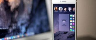 Как звонить с iPad и Mac через iPhone