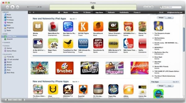 Магазин приложений для iOS