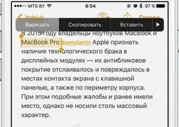 Редактирование текста в диалоговом окне - шаг 3