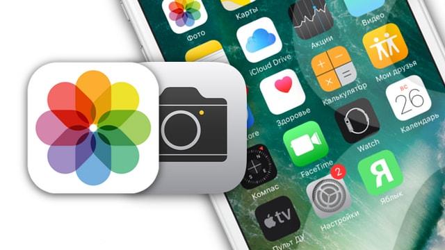 Скриншот на iPhone, iPad, iPod Touch