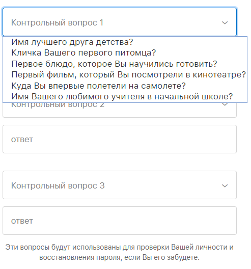 Регистрация Apple ID - шаг 5