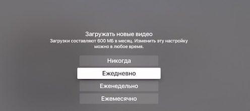 Увеличение базы доступных скринсейверов «Снимки с воздуха» в Apple TV