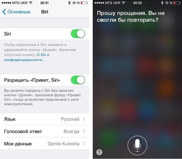 Включение Siri на русском языке